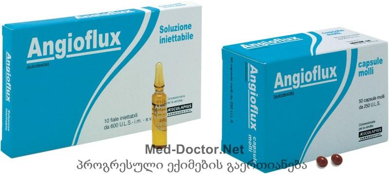 ანგიოფლუქსი (Angioflux)