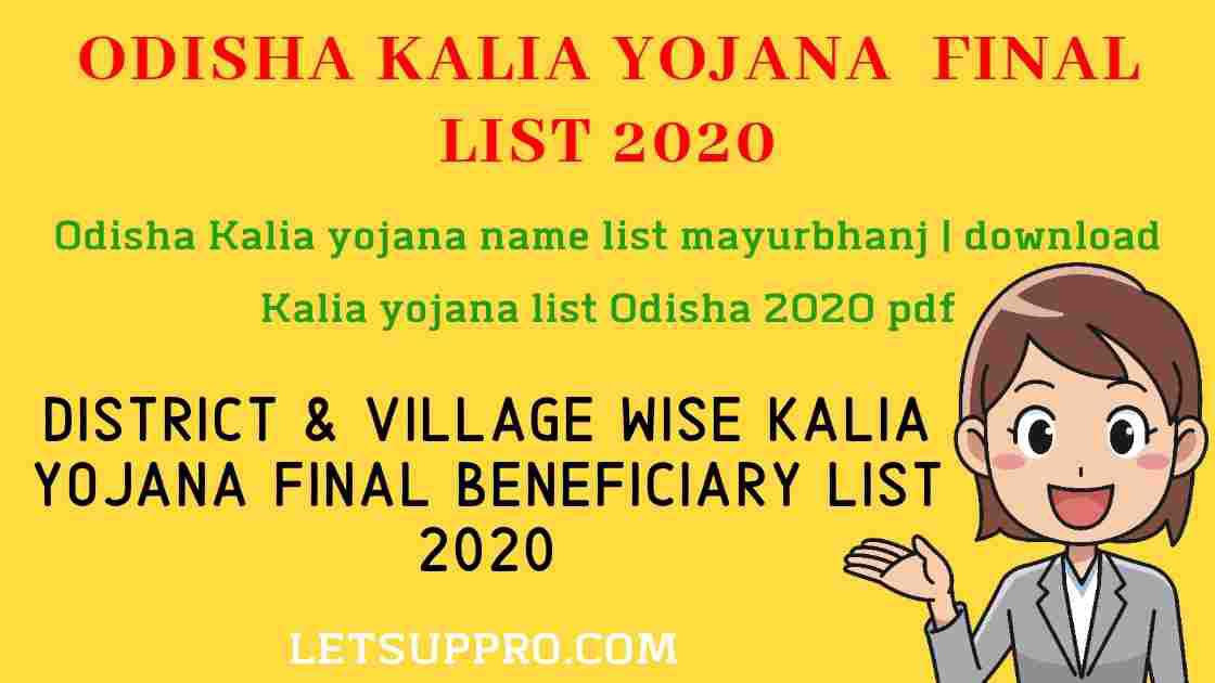 Odisha Kalia yojana name list