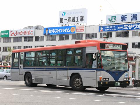 新潟交通 ・・83
