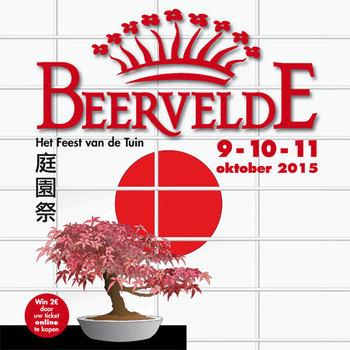 Tuindagen van Beervelde 2015