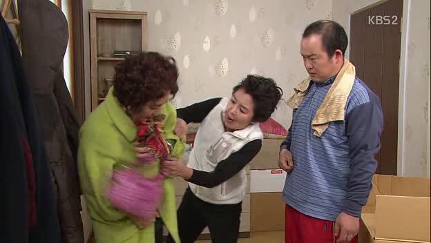 Lee Dal Hyung, Choi Dal Wan, Lee Eun Kyung