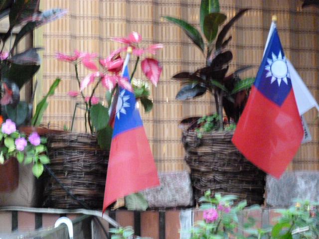 TAIWAN. Taipei Xin Beitou - P1110158.JPG