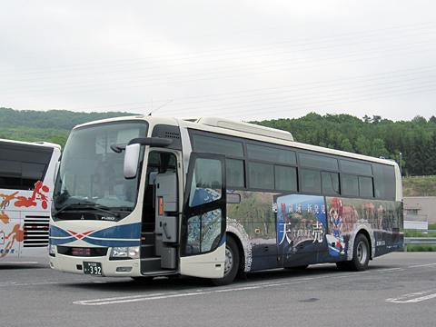 沿岸バス「特急はぼろ号」 ・392 萌えっ子はぼろ号 その7