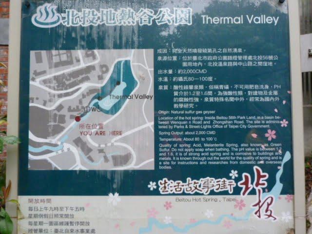 TAIWAN. Taipei Xin Beitou - P1110149.JPG