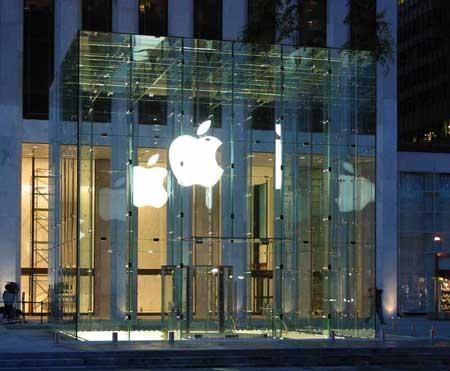 Photo Apple Store 5ème Avenue