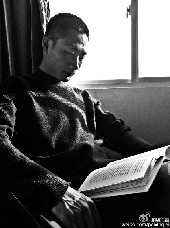 Pei Xinglei China Actor