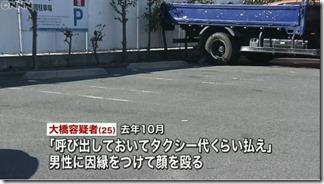 大橋絢祐らn03