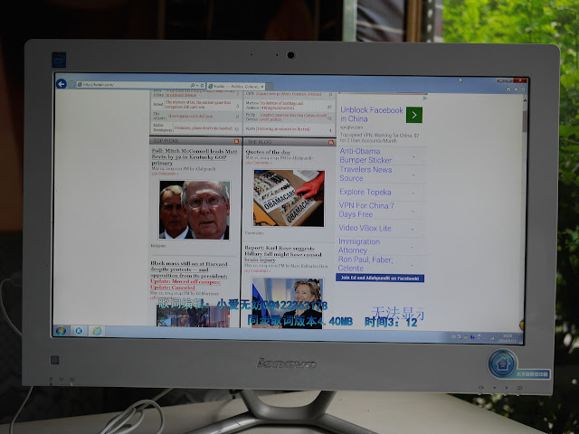 Hot Air home page with an ad for two VPN services on a computer in Hengyang, China
