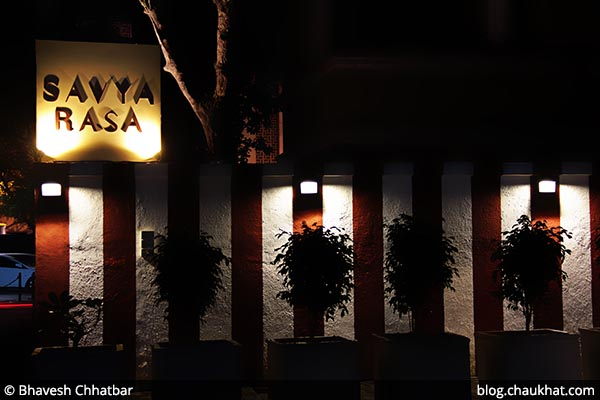Entrance of Savya Rasa [Koregaon Park, Pune]