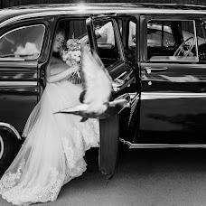 Hochzeitsfotograf Viktor Demin (victordyomin). Foto vom 20.09.2018