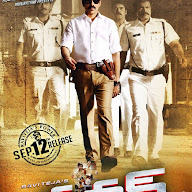 Raviteja Power Posters