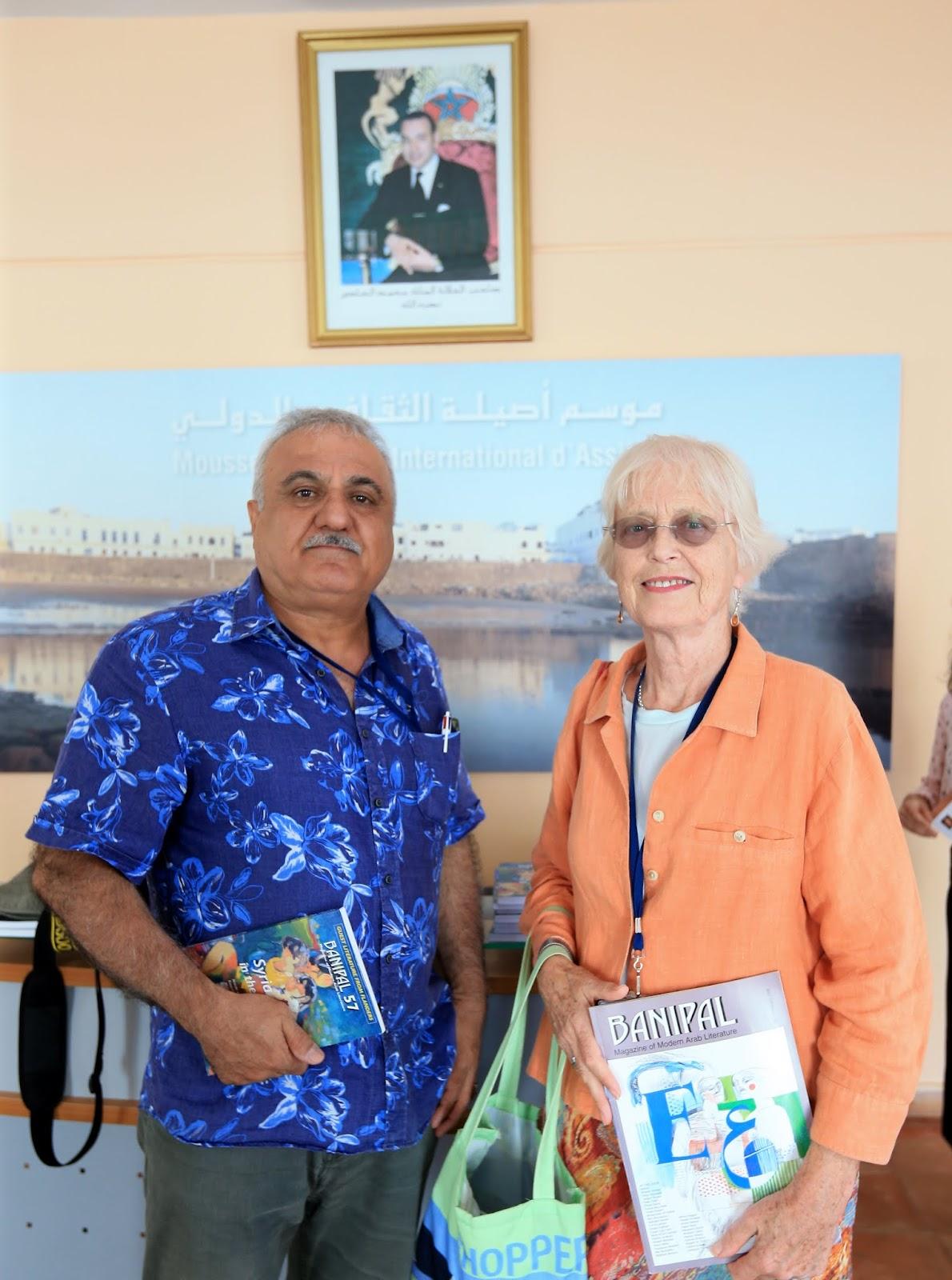 2017-7-20 الأحتفاء بالذكرى العشرين لصدور مجلة الأدب العربي (بانيبال)