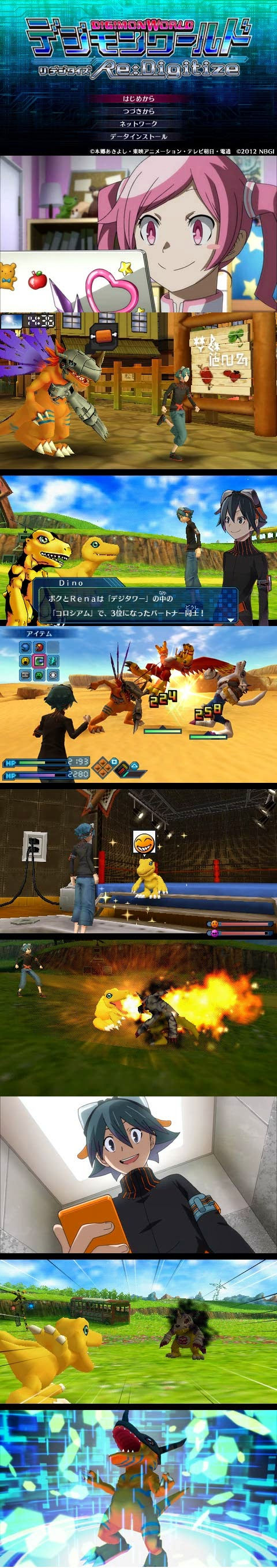 How to Get Digimon World Re-Digitze in English for FREE