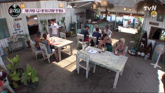 Yun restaurant
