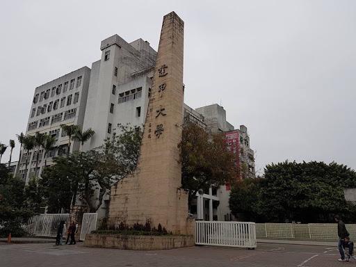 10D9N Taiwan Trip: Fengjia University, Taichung