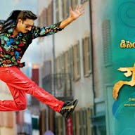 Soukyam Release Date Posters