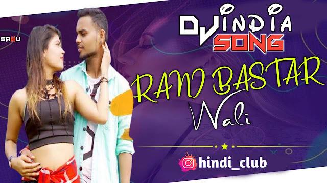 Rani Bastar Wali Dj Sandip Sahu x Dj Avinash ARS 36garhdj.com