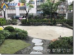 楊梅百川文心硯
