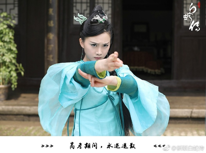New Legend of White Snake China Web Drama