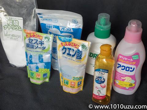 カラフルな洗剤類のパッケージ