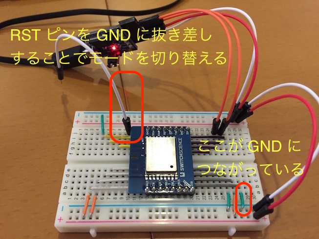 try_esp_full_ver_arduino_circuit.jpg