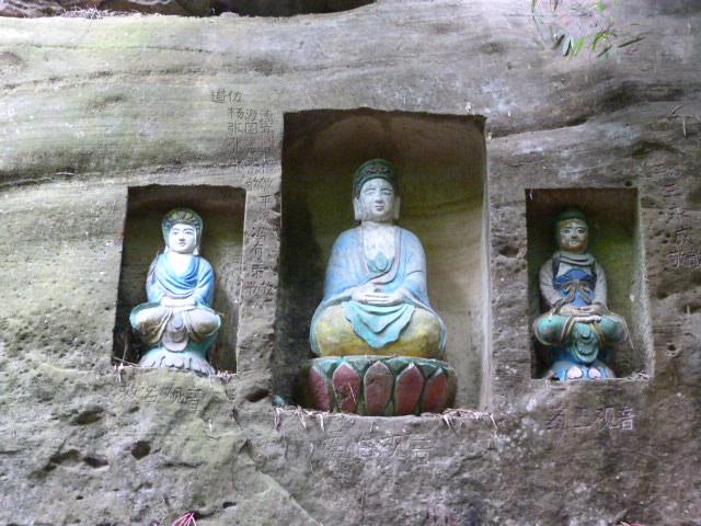 CHINE.SICHUAN.PING LE à 2 heures de Chengdu. Ravissant .Vallée des bambous - P1070613.JPG