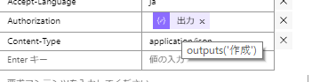 [image%5B59%5D]