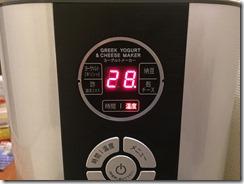 カスピ海ヨーグルト(発酵器 設定温度)