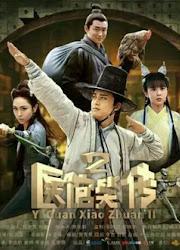 Medical Center Laughter 2 / Yi Guan Ziao Zhuan 2 China Drama