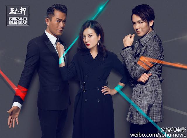 [TAM NHÂN HÀNH] Bộ ảnh quảng bá phim: Đỗ Kỳ Phong, Triệu Vy, Cổ Thiên Lạc, Chung Hán Lương