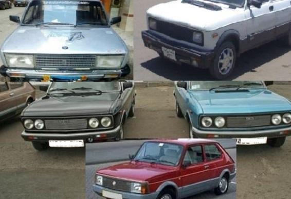مبادرة احلال السيارات القديمة,احلال السيارات القديمة,احلال السيارات,احلال السيارات الملاكى القديمة فى مصر,مبادرة احلال السيارات,احلال السيارات الملاكى,قرار احلال السيارات الملاكى,احلال السيارات الملاكى القديمة فى مصر 2021,التقديم فى موقع احلال السيارات,احلال السيارات الملاكي,مبادرة احلال السيارات الملاكى,معرض احلال السيارات,مبادره احلال السيارات,موقع تسجيل احلال السيارات,قرار احلال السيارات القديمة,إحلال السيارات القديمة 2021,احلال السيارات القديمة ٢٠٢٠,احلال السيارات القديمة 2021