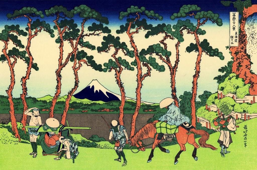 Katsushika Hokusai - Hodogaya on the Tokaido