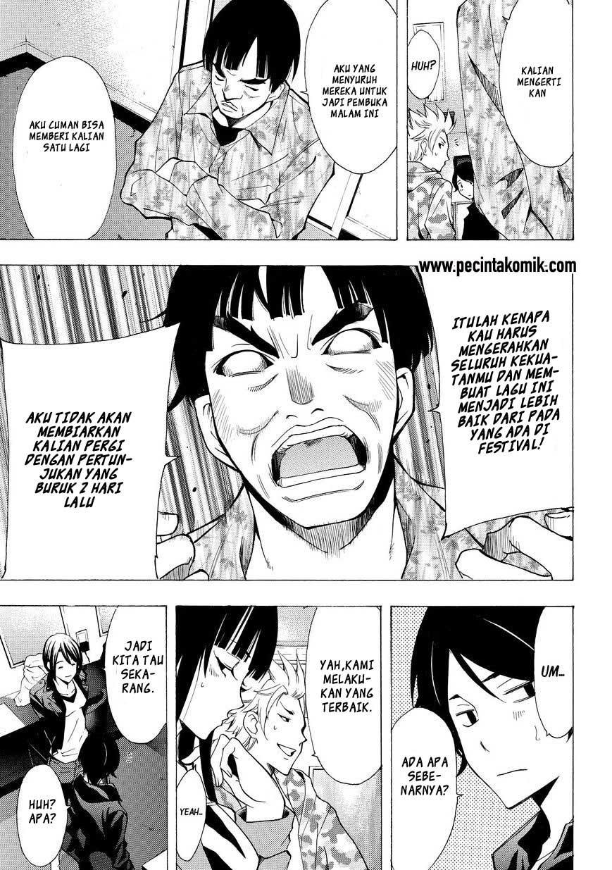 Fuuka Chapter 131-6