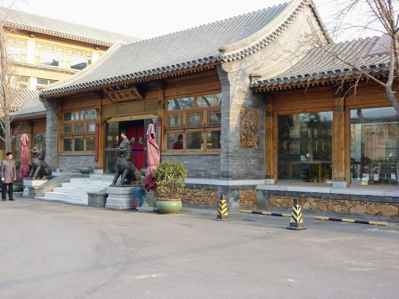 PEKIN. Centre dart contemporain 798 - P1260794.JPG