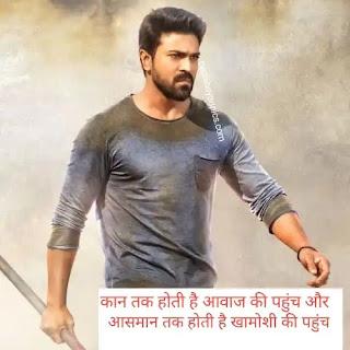 Latest badmashi attitude status photos in hindi