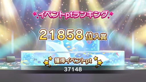 21858位 37148pt