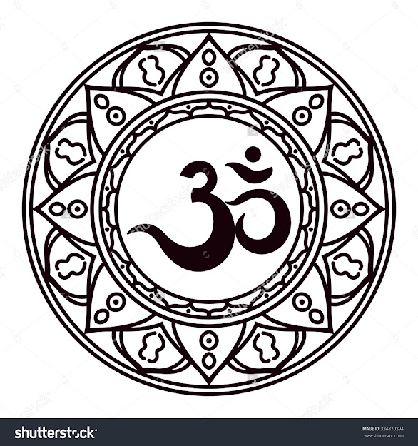 Om Or Aum Indian Sacred Sound Original Mantra Word Of Power The Symbol