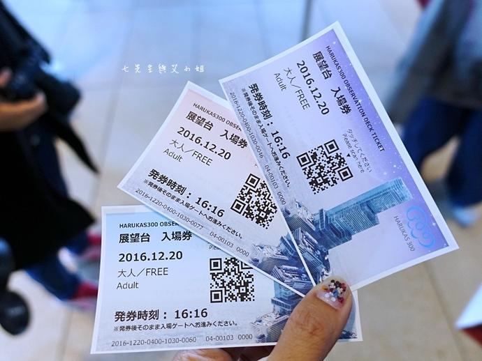 9 日本大阪 阿倍野展望台 HARUKAS 300 日本第一高摩天大樓 360度無死角視野 日夜皆美