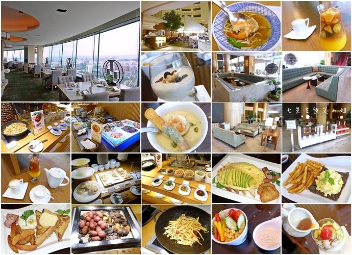 0 香格里拉台南遠東國際飯店醉月軒 cafe 茶軒 餐飲
