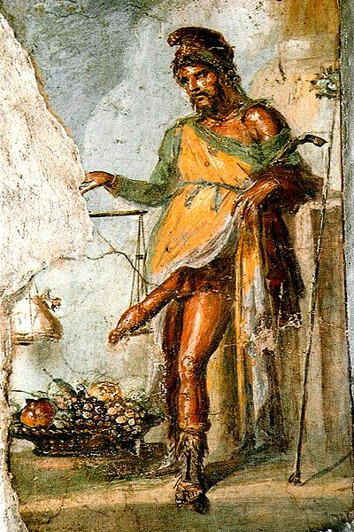 Priapus, Gods And Goddesses 5