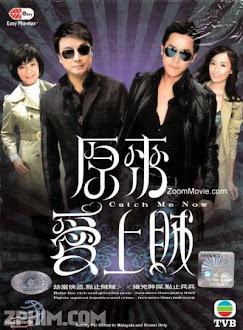 Đấu Trí - Catch Me Now (2008) Poster