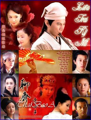 Phim Liêu Trai - Tinh Hoa Cô Tử - The Faries Of Liaozhai 2007 - Wallpaper