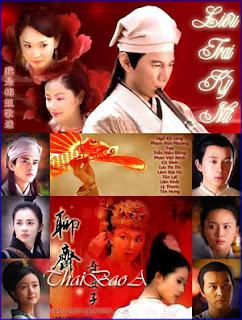 Liêu Trai - Tinh Hoa Cô Tử - The Faries Of Liaozhai 2007 - 2007