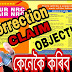 (NRC) ASSAM Claim Correction & Objection Full Procedures in assam