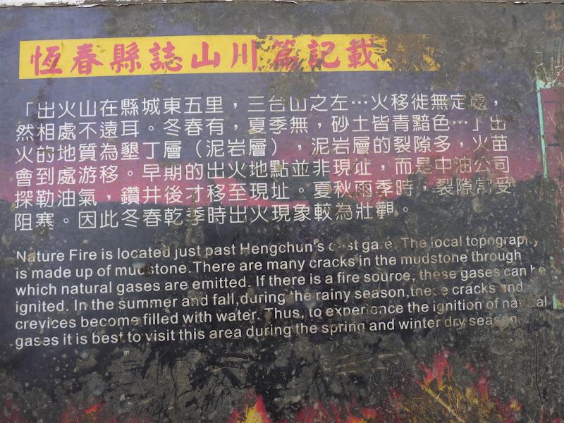 TAIWAN. Cinq jours en autocar au sud de Taiwan. partie 1 - P1150347.JPG