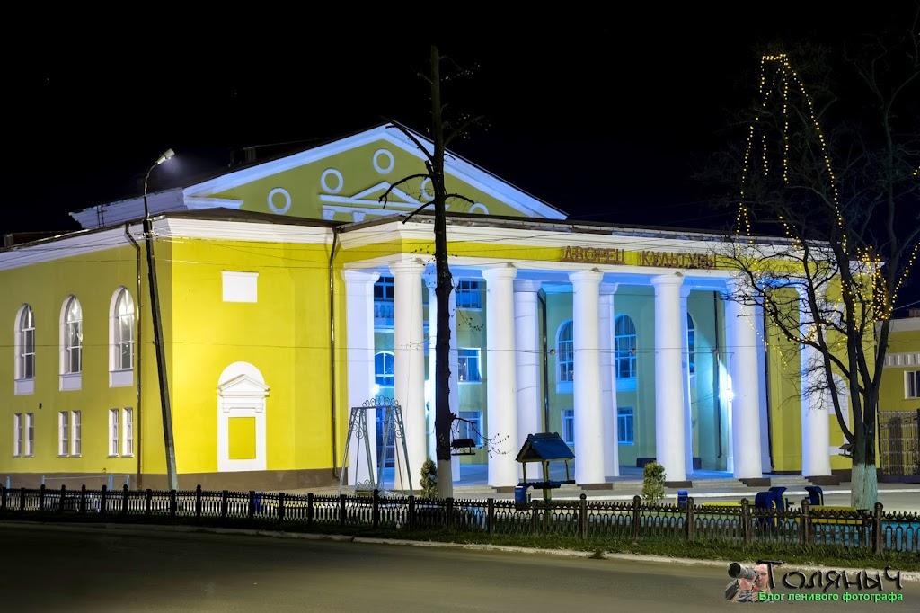 Ночной Суворов. Дворец культуры