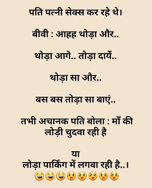 non veg jokes,in hindi non veg jokes,non veg jokes hindi,non veg jokes in hindi,non veg jokes marathi,non veg jokes in english,non veg jokes eng,non veg jokes english,non veg jokes of santa banta,non veg jokes santa banta
