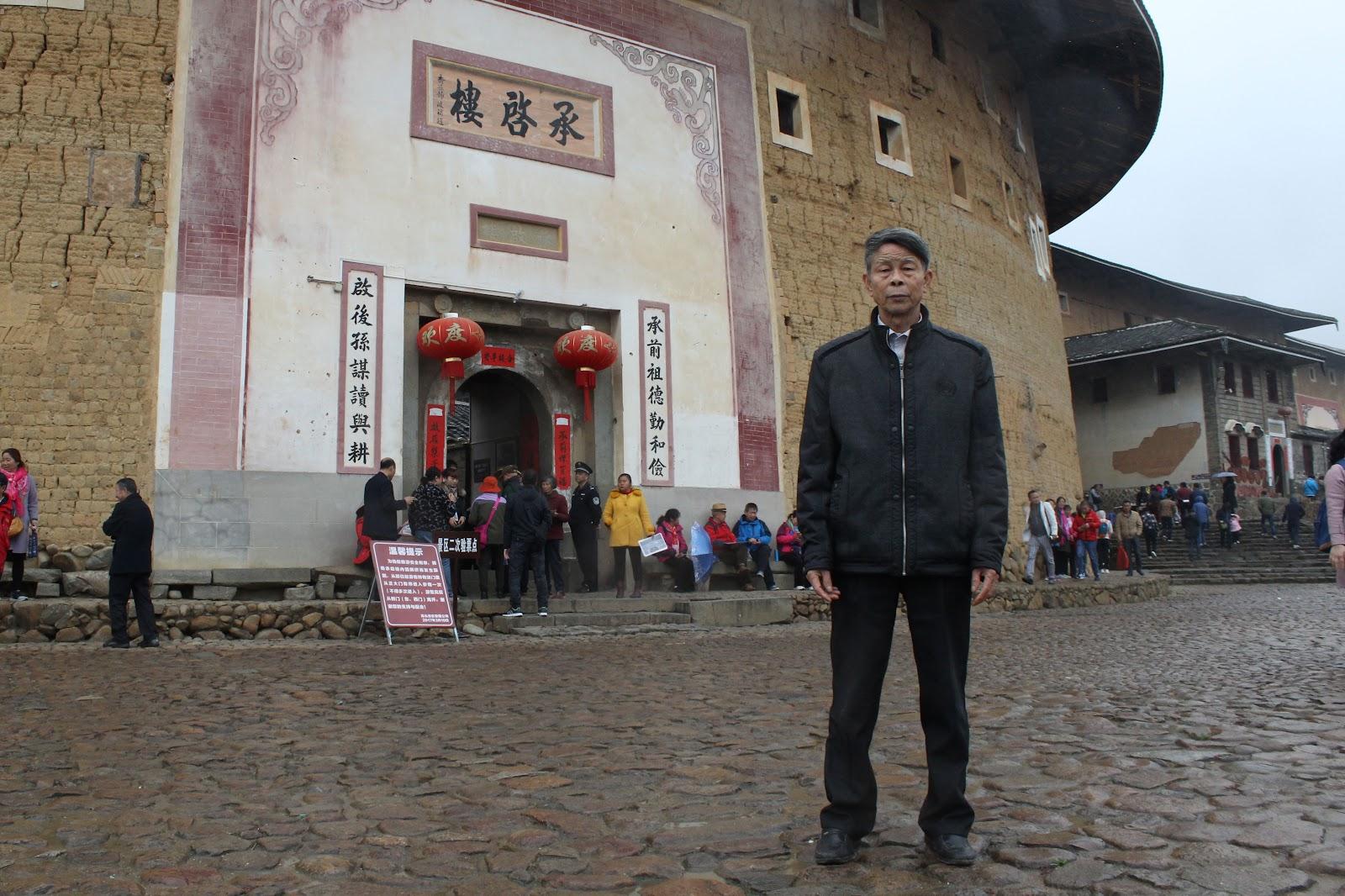 China_FujianTulou_Herov2.jpg