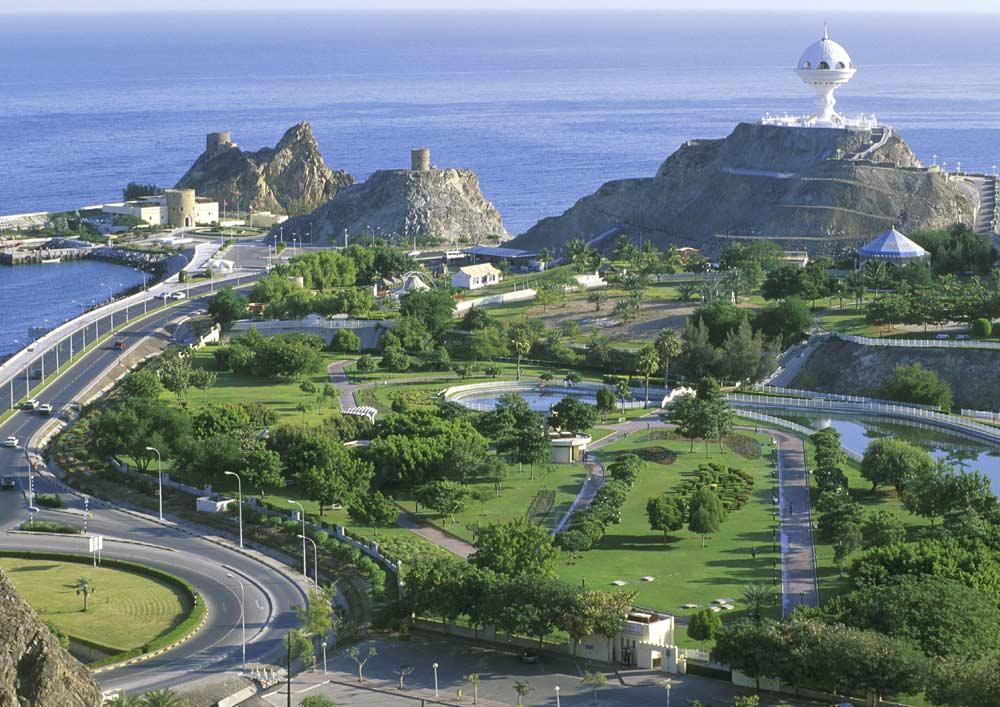 Oman - Riyam Park