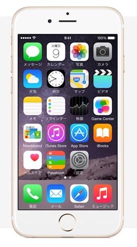iPhone6壊れた